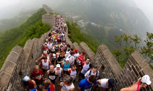 Great of China Marathon