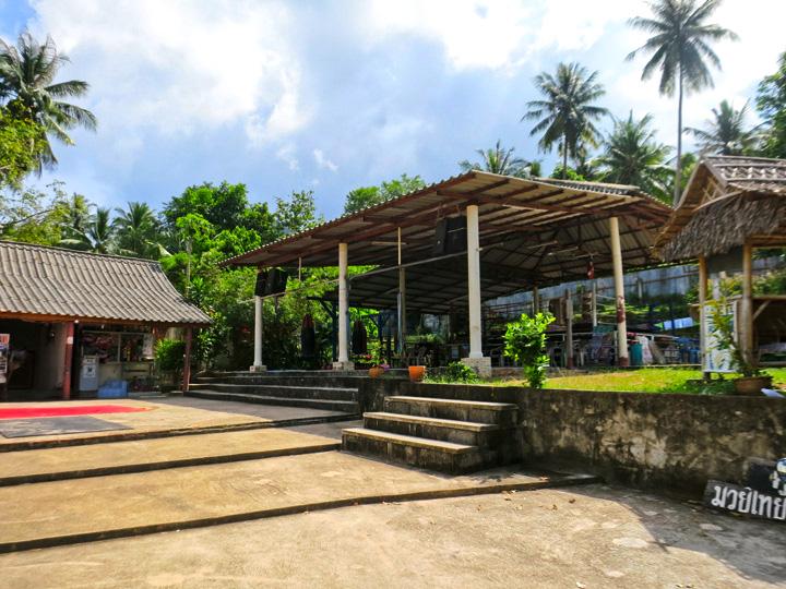 Island Muay Thai training ground.