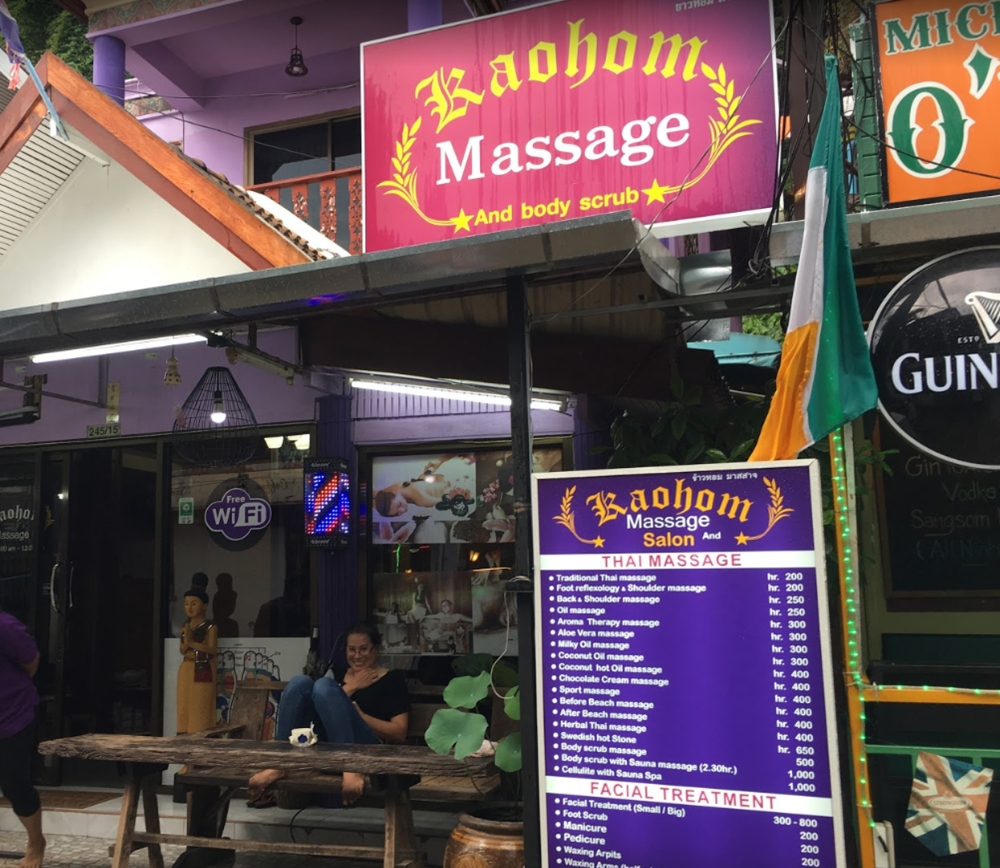 kaohom massage.jpg